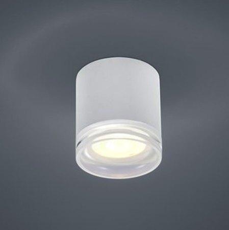 LED ceiling light 15/1753.07white matt OSO + round IP 44 - Helestra