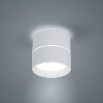 Helestra Leuchten: Bei Lampen Schubert Seite 2