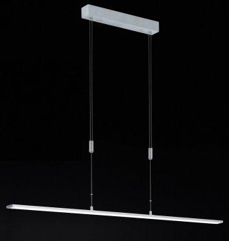 esstischlampe bei lampen schubert. Black Bedroom Furniture Sets. Home Design Ideas