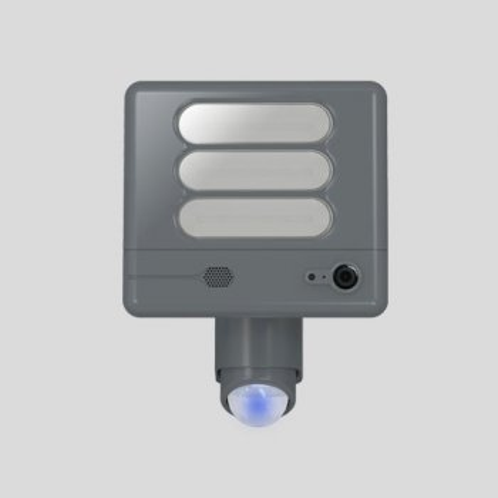 Schon Druckguss Aluminium  LED Kamera Flutlicht ESA 6255 CAM Von Lutec